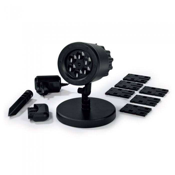 EASYmaxx проекционна лампа