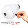Панорамна Камера AGPtek FV-KSN3608 960P
