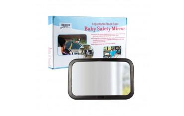 Регулируемо огледало за безопасност на бебето