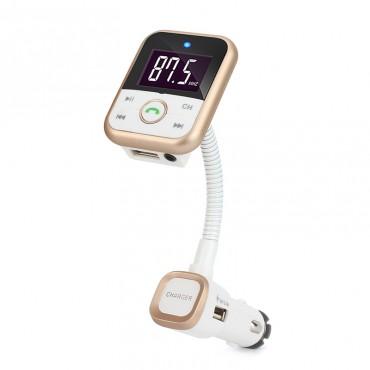 Автомобилен Комплект FM Предавател С USB Зарядно Pumpkin
