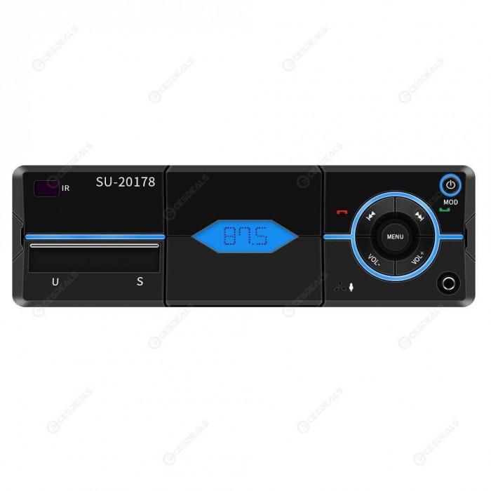 Автомобилен MP3 плейър Sunsky SU-20178