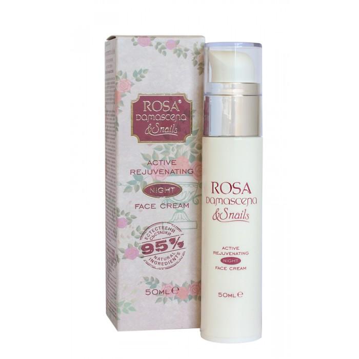 Натурален нощен крем за лице с розово масло и екстракт от охлюви Дамасцена