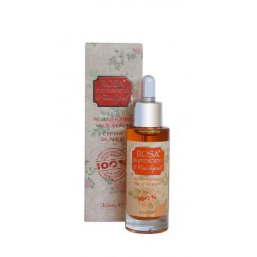 Натурален серум за лице от розово масло и масло от шипка Дамасцена