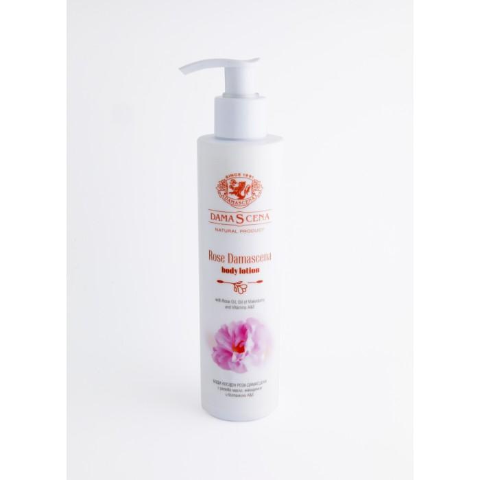Натурален лосион с розово масло макадамия и витамин А Е Дамасцена