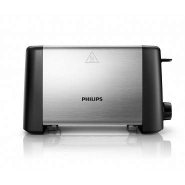 Тостер Philips HD4825 90, 800 W, Функция размразяване