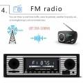 Автомобилно стерео радио MP3 SX-5513