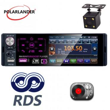 Автомобилно радио PolarLander p1530
