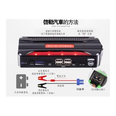 Автомобилно захранване E-POWER TM18C, Автоматичен EPS 5 функции